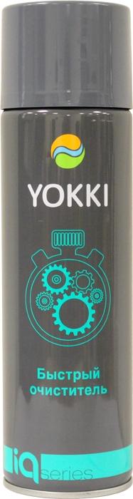 Очиститель двигателя YOKKI YCCP20065 цена