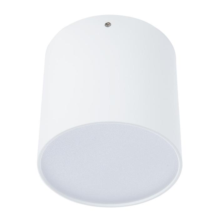 Потолочный светильник Divinare 1464/03 PL-1, белый потолочный светильник divinare tubo 1464 03 pl 1