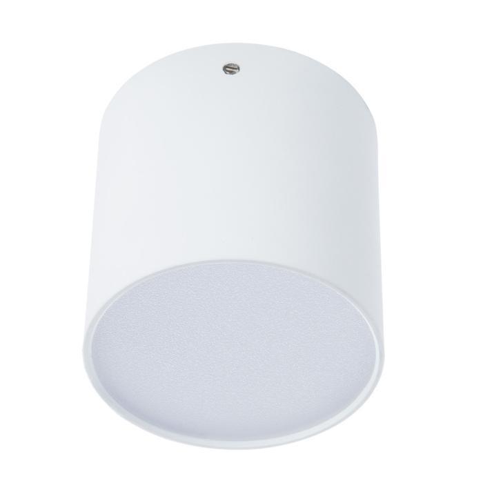 Потолочный светильник Divinare 1463/03 PL-1, LED, 4 Вт потолочный светильник divinare ufo 3510 03 pl 4