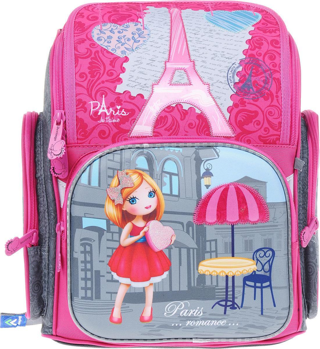 Школьный ранец Berlingo Comfy Girl in Paris, RU045405