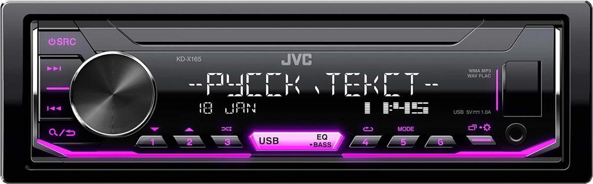 Автомагнитола JVC KD-X165 автомагнитола jvc kd x165