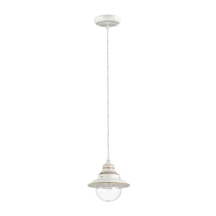 Подвесной светильник Odeon Light 3248/1, белый