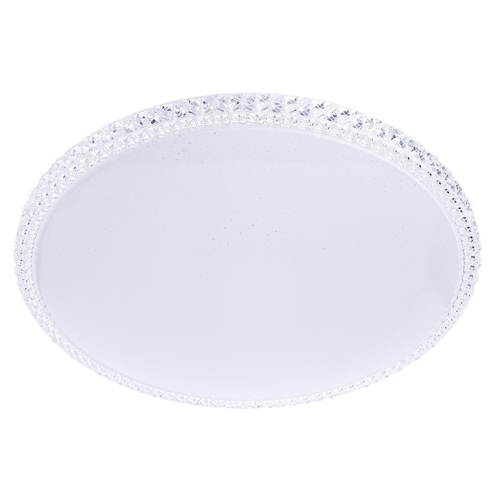 Потолочный светильник Arte Lamp A5660PL-1WH, белый потолочный светодиодный светильник arte lamp soleil a5660pl 1wh