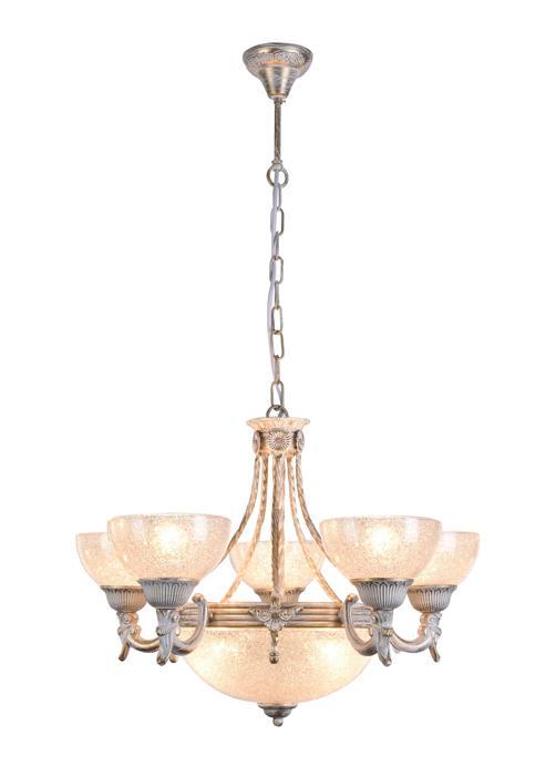 Подвесной светильник Arte Lamp A5861LM-3-5WG, белый arte lamp подвесная люстра arte lamp fedelta a5861lm 3 5wg