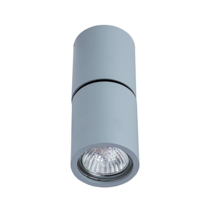 Настенно-потолочный светильник Divinare 1800/05 PL-1, GU10, 50 Вт спот divinare gavroche posto 1800 02 pl 1