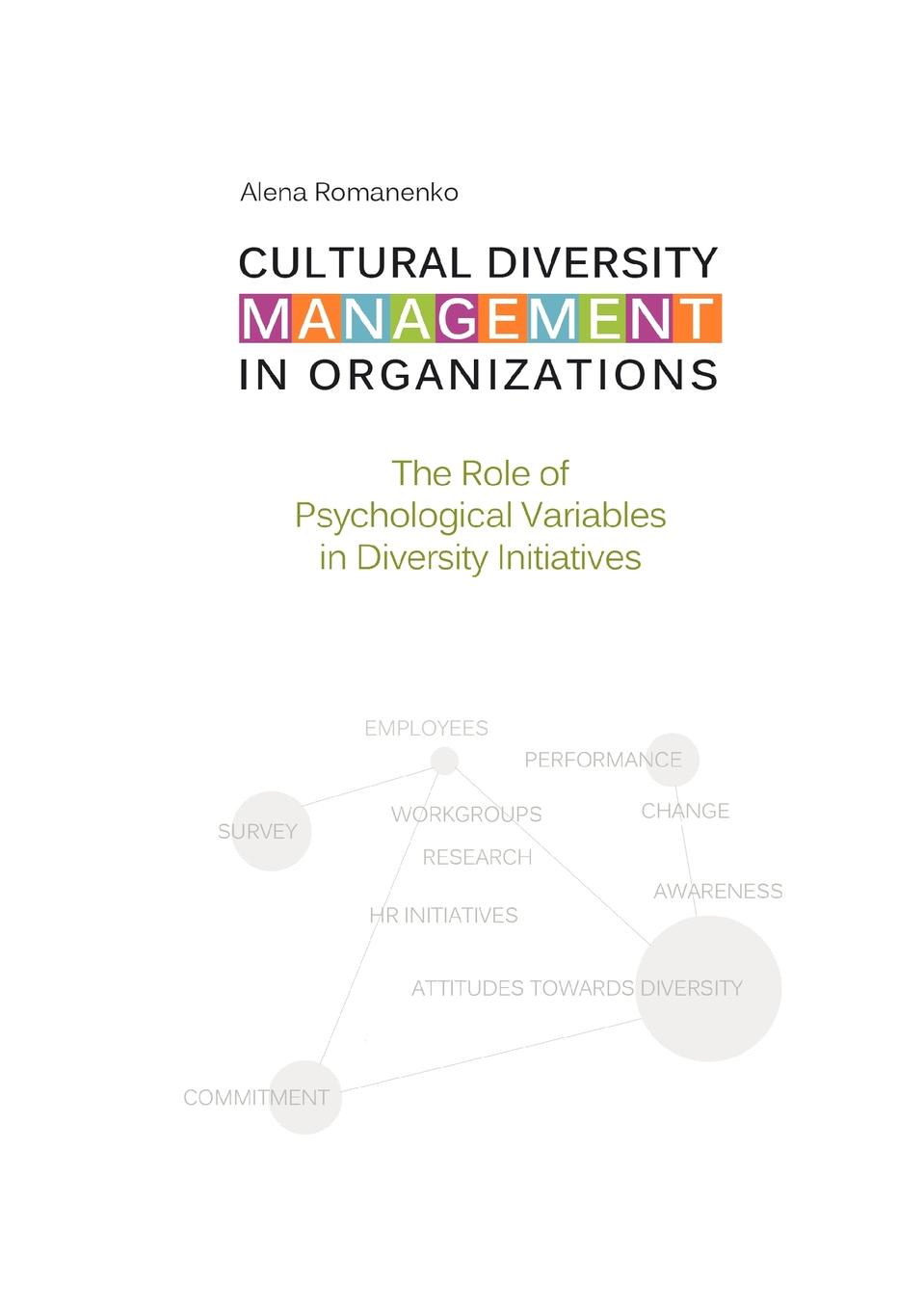 Alena Romanenko. Cultural Diversity Management in Organizations. The Role of Psychological Variables in Diversity Initiatives