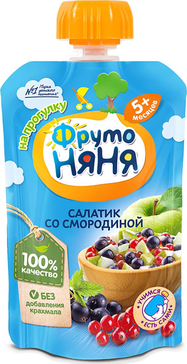 ФрутоНяня пюре фруктовый салатик со смородиной с 5 месяцев, 90 г