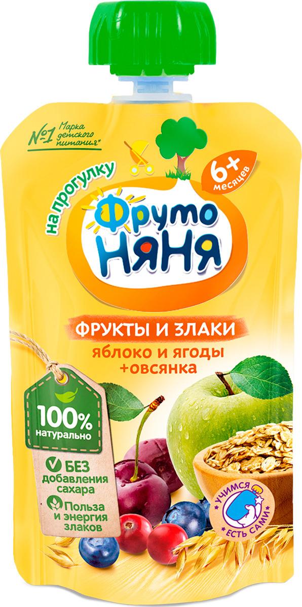 ФрутоНяня пюре из яблок и ягод с овсянкой с 6 месяцев, 130 г