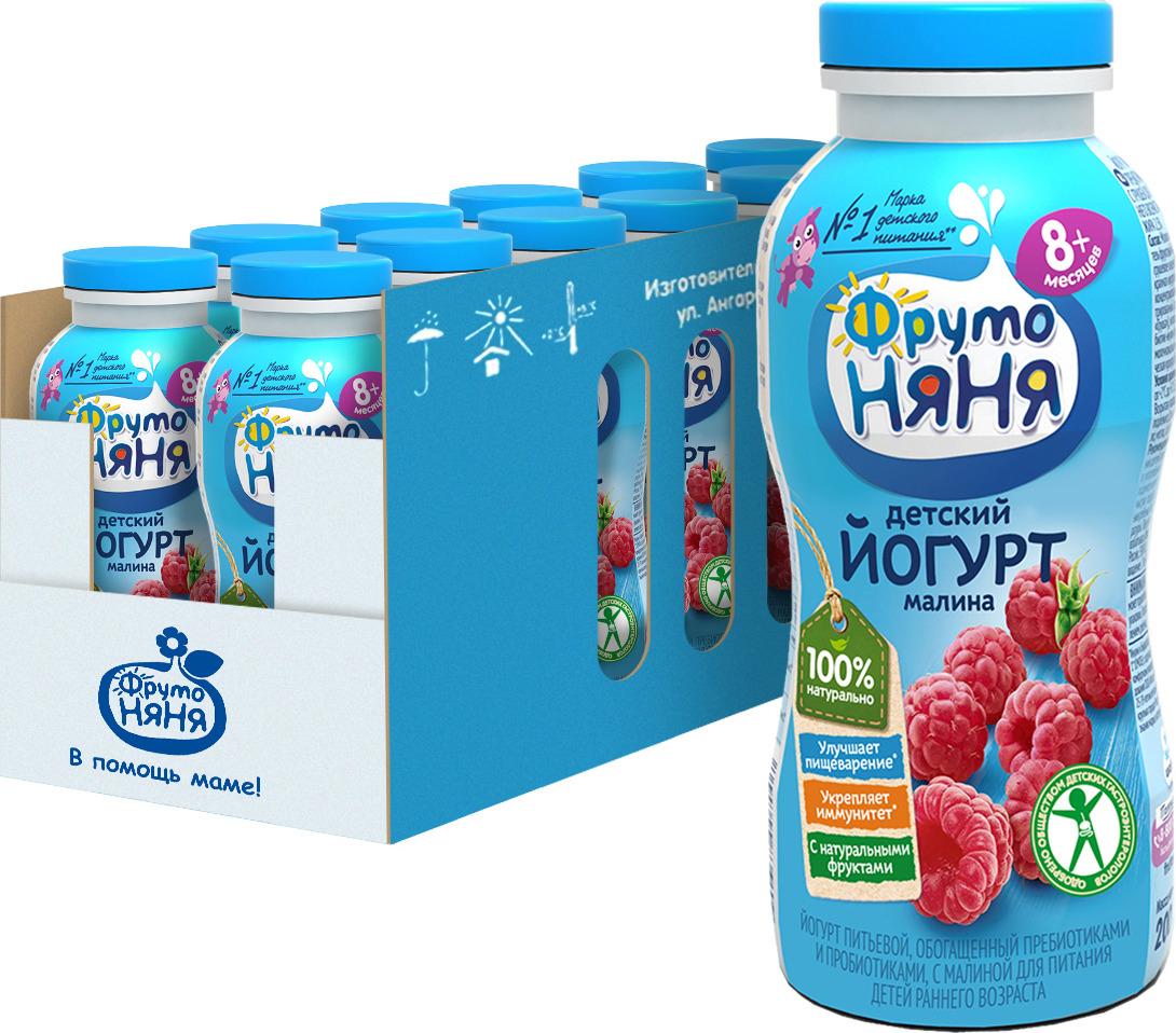 Йогурт питьевой ФрутоНяня, обогащенный пребиотиками и пробиотиками, с малиной, 2,5%, 12 шт по 200 мл