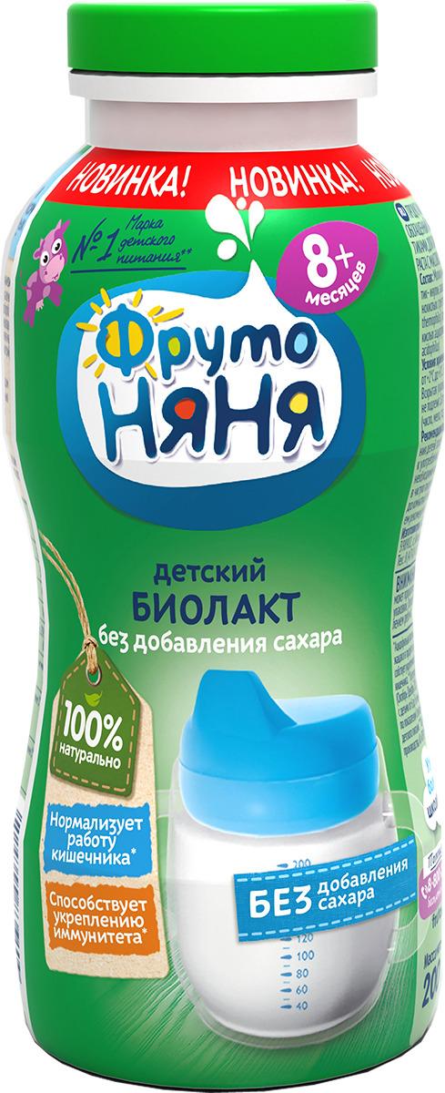 Продукт кисломолочный ФрутоНяня Биолакт, без добавления сахара, 3,4%, 200 г