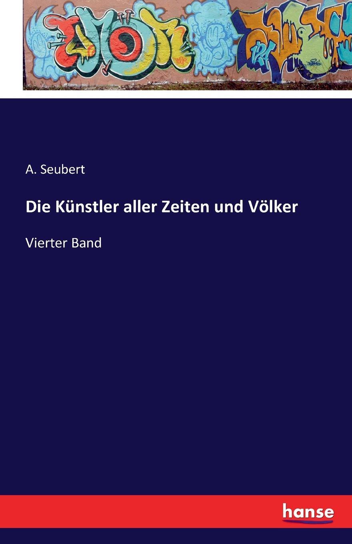 Die Kunstler aller Zeiten und Volker die besten party hits aller zeiten