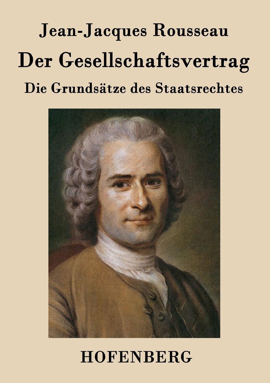 Фото - Jean-Jacques Rousseau Der Gesellschaftsvertrag jean paul gaultier le male