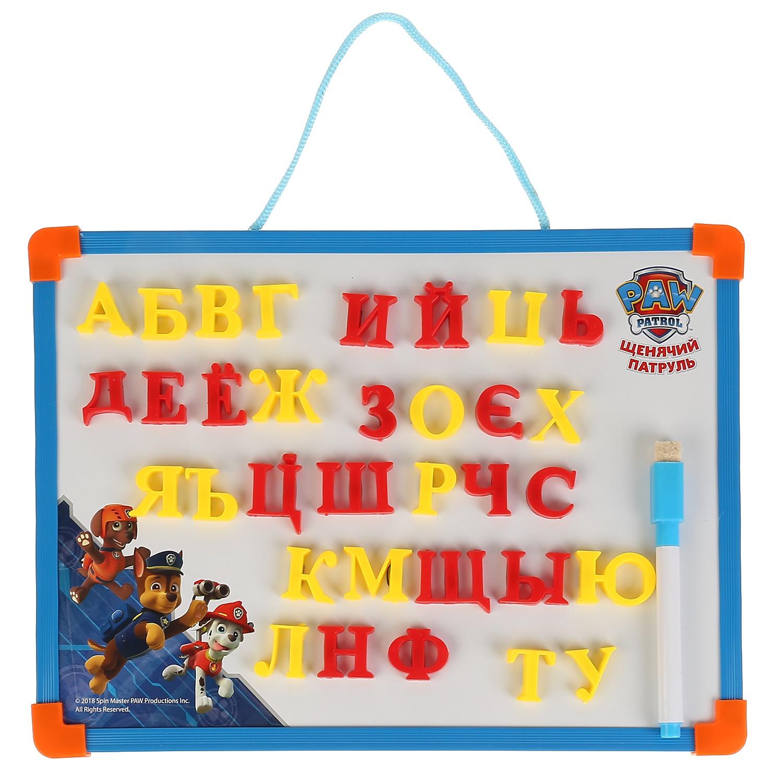 Экран для рисования Играем вместе L787-H27560-PP магнитная доска для рисования играем вместе winx с подсветкой 2 маркера dt 6004 rw
