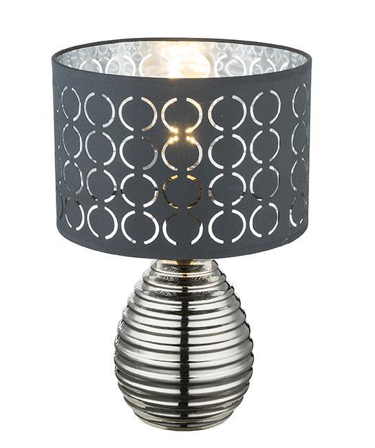 купить Настольный светильник Настольный светильник 21617, E27, 60 Вт по цене 5340 рублей
