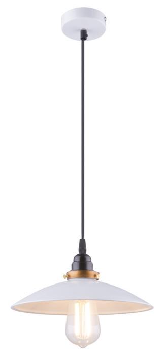 Подвесной светильник Globo New 15026W, белый светильник подвесной