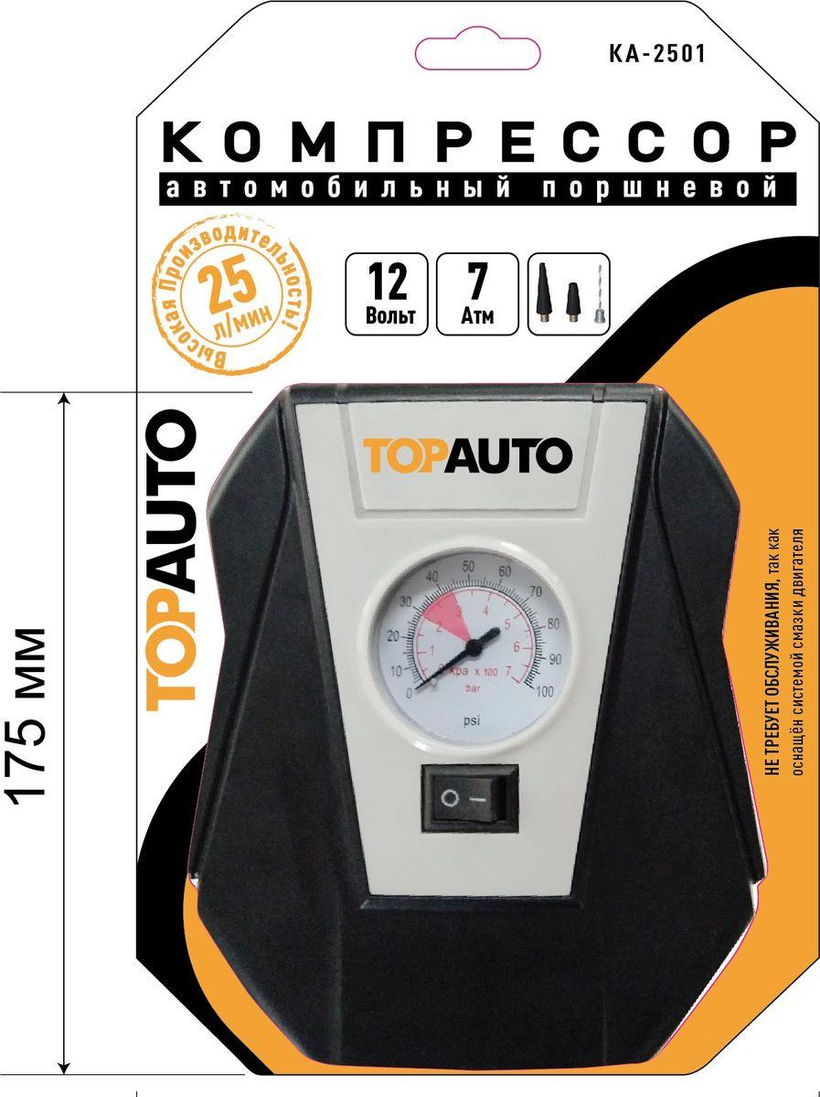 Автомобильный компрессор Yongkang Xingmao КА-2501 thchi cm 11 rechargeable digital voice recorder mp3 player gray 8gb