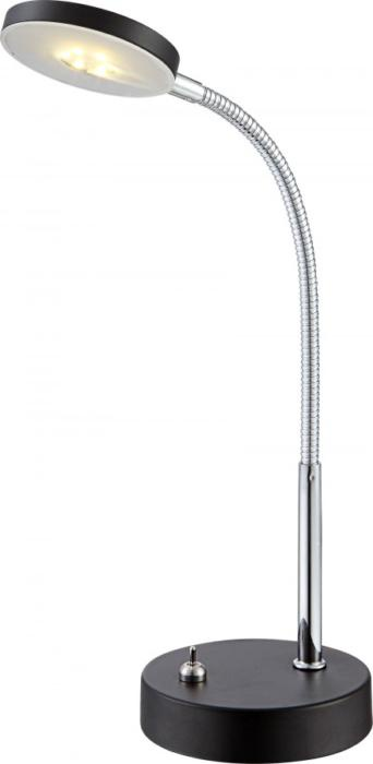 Настольный светильник Globo New 24124, серый металлик потолочный светильник globo new 0332 серый металлик