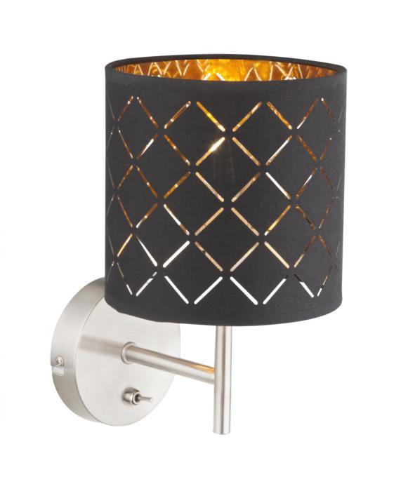 Настенный светильник Globo 15229W, E27, 40 Вт цена в Москве и Питере