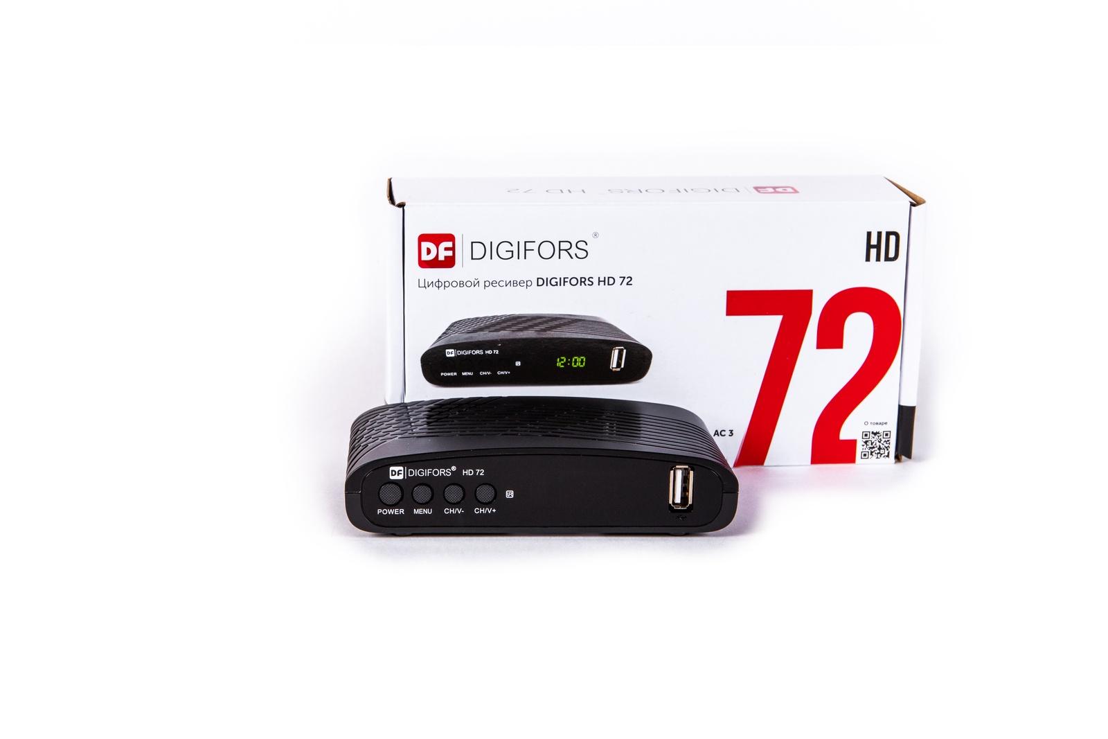 Цифровой эфирный DVB-T2/DVB-C ресивер с мультимедиа DIGIFORS HD 72