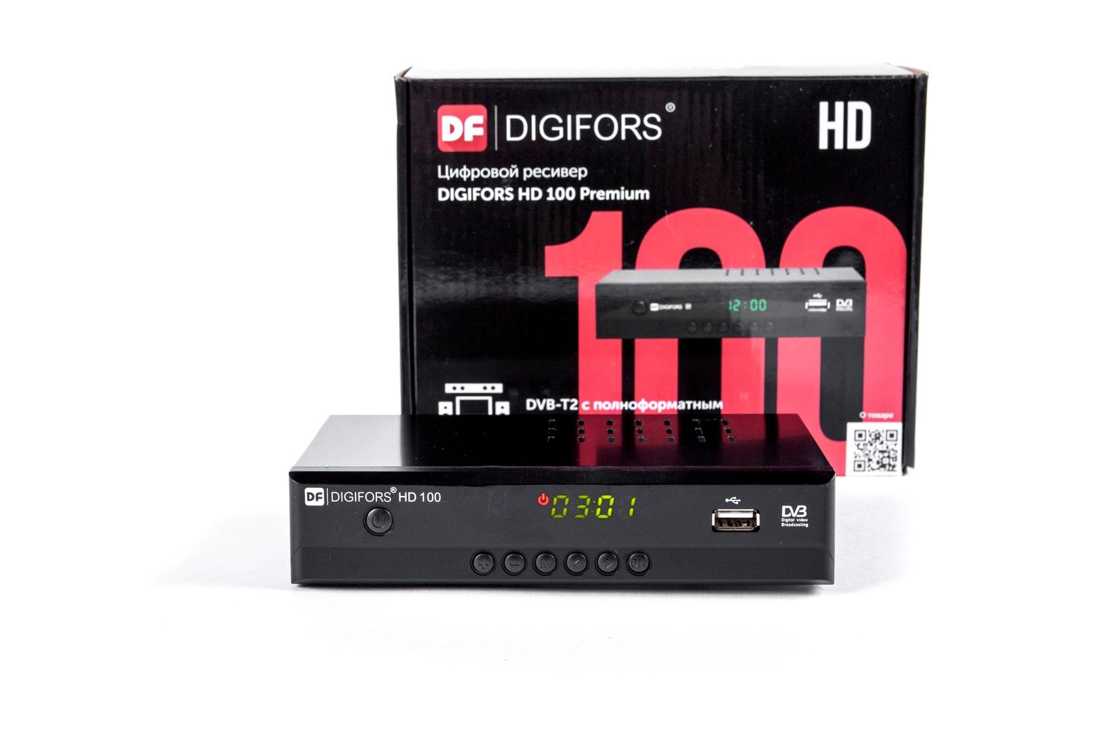 Фото - Цифровой эфирный ресивер с мультимедиа DIGIFORS HD 100 Premium видео