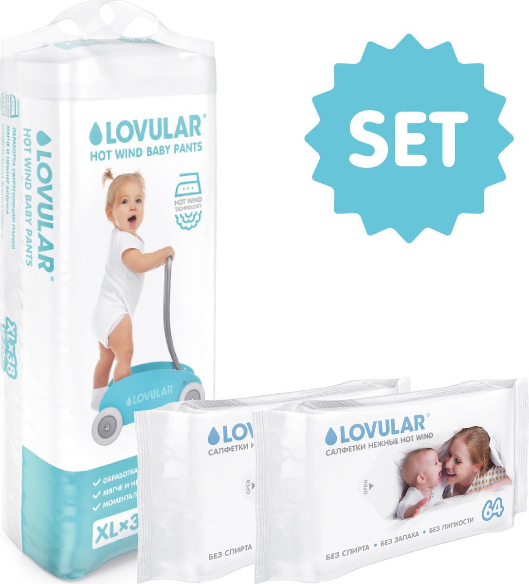 Фото - Трусики -подгузники Lovular Hot Wind XL, 12-20 кг, 38 шт + Влажные салфетки Lovular, 2 упаковки по 64 шт подгузники 18 шт lovular hot wind m 5 10 кг