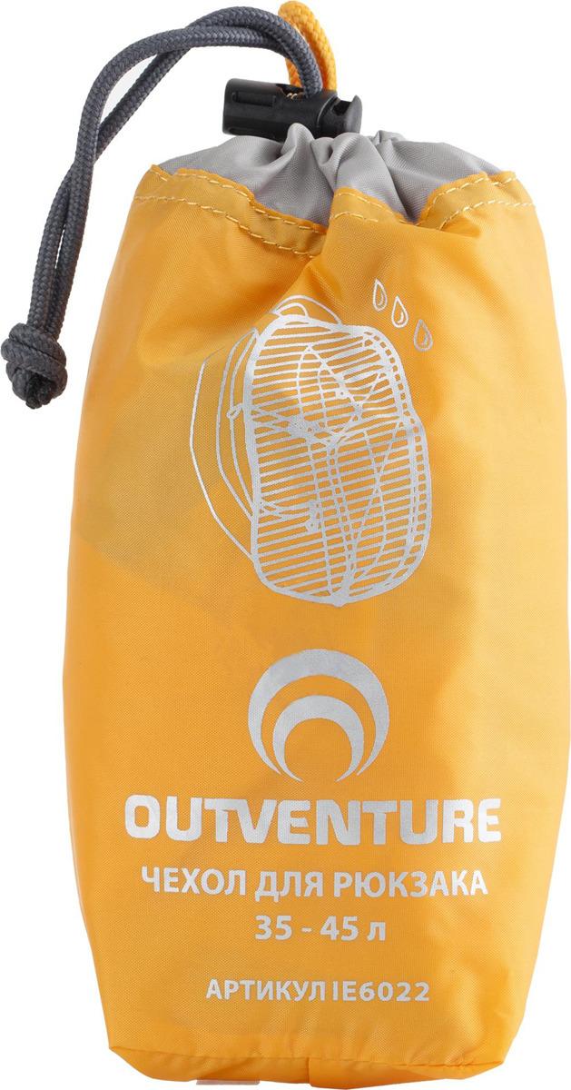 Чехол для рюкзаков Outventure Rain Cover 35-45 л, IE6022D2, оранжевый