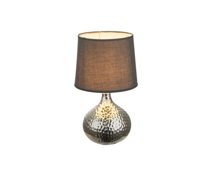 Настольный светильник Globo 21654, E14, 40 Вт все цены