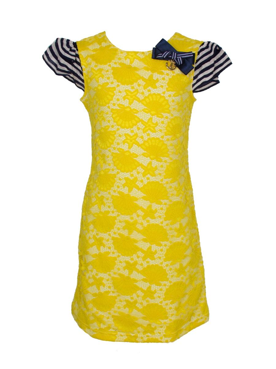 Платье Смена цена