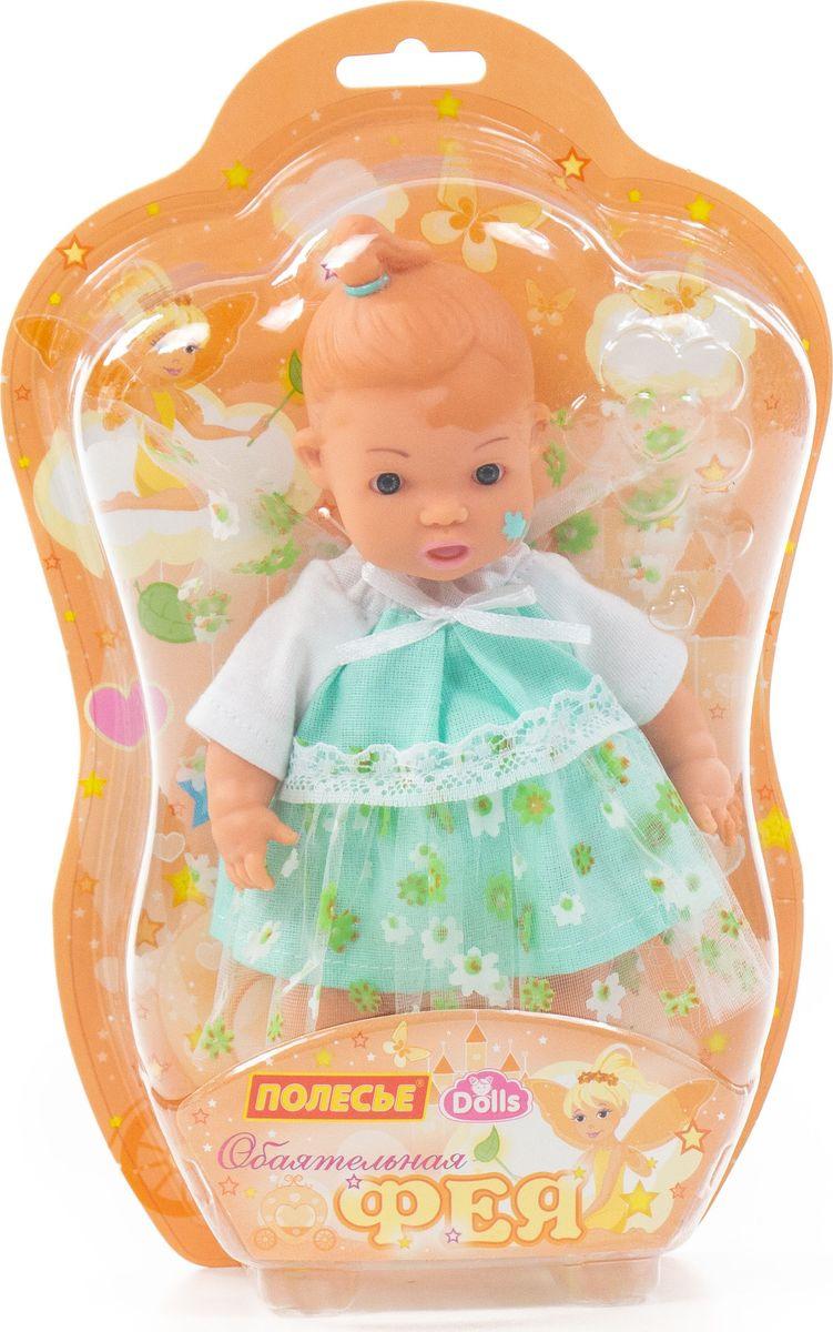 Кукла Полесье Обаятельная Фея, 77172, 20 см тереза като интерьерная кукла сказочная фея техники и пошаговые описания