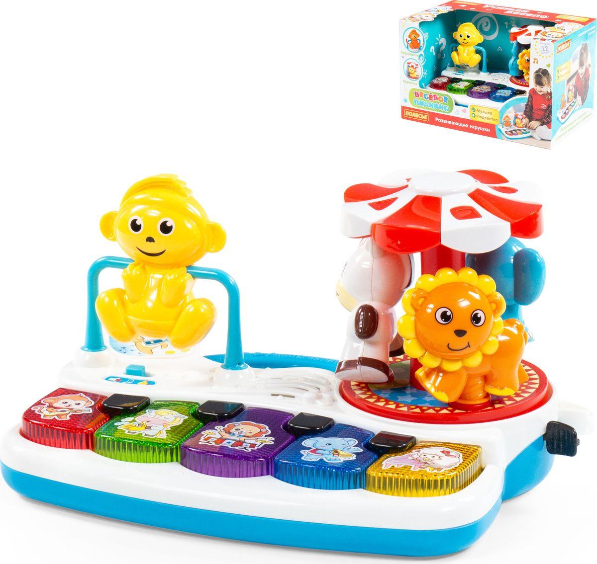 Развивающая игрушка Полесье Веселое пианино, 77097 игрушка полесье корабль чайка 36964