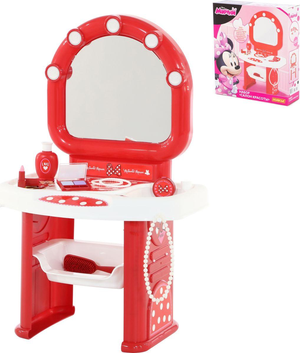 Игровой набор Полесье Салон красоты Disney Минни Маус, 73167 игровой набор hasbro салон красоты троллей