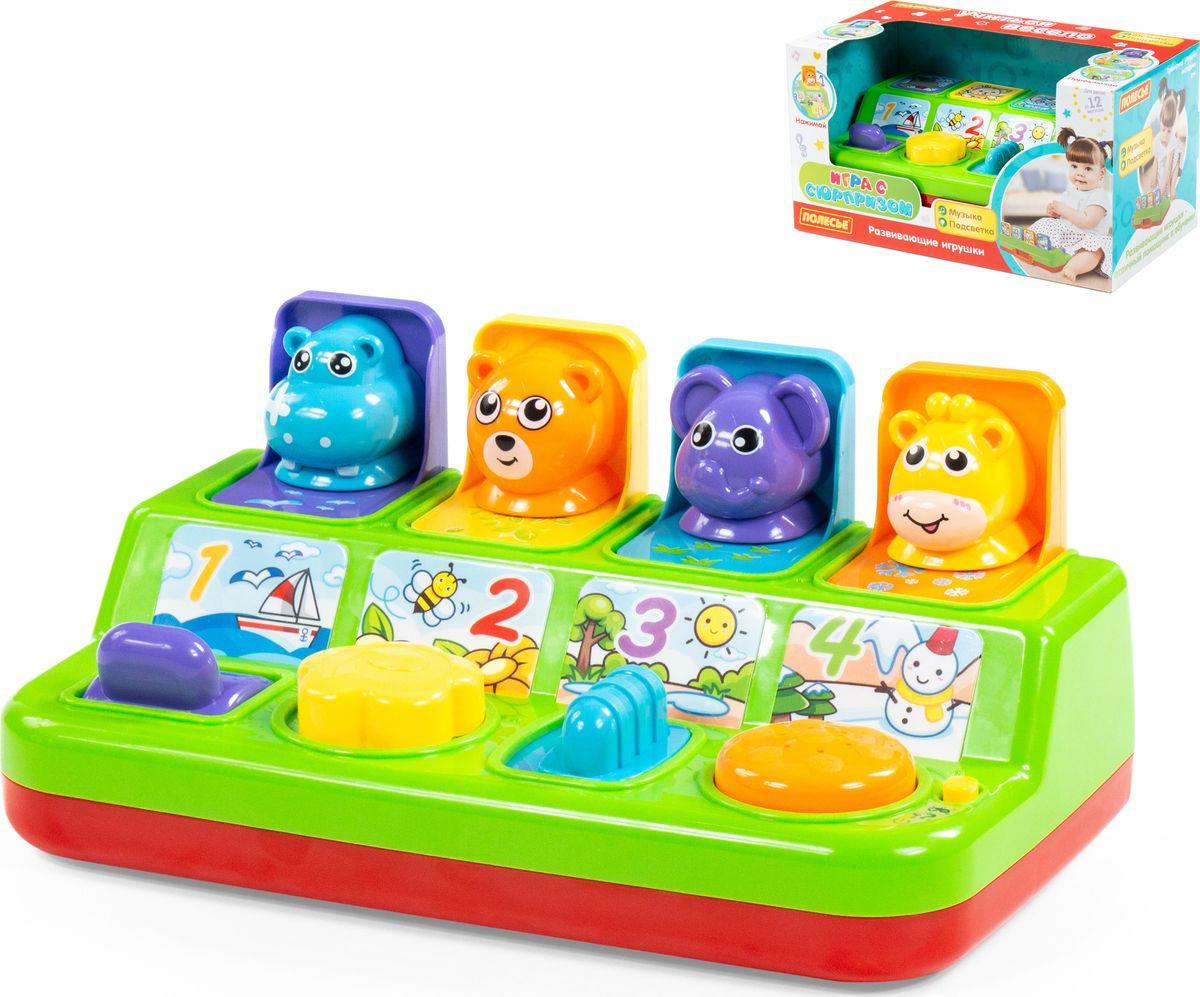 Развивающая игрушка Полесье Игра с сюрпризом, 77066 игрушка полесье корабль чайка 36964