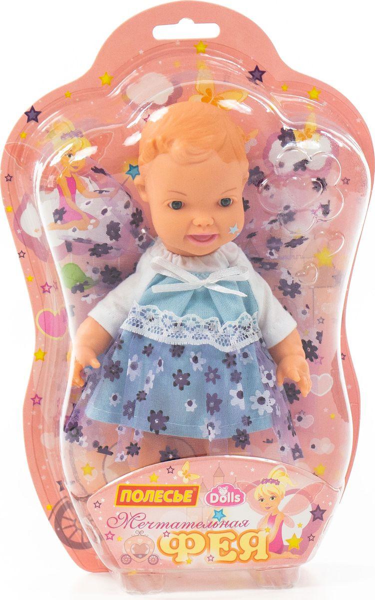 Кукла Полесье Мечтательная Фея, 77196, 19 см тереза като интерьерная кукла сказочная фея техники и пошаговые описания