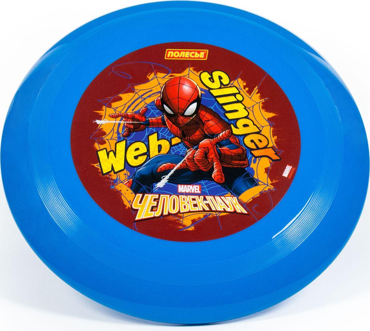 Игровой набор Полесье Летающая тарелка Marvel Человек-паук, 77783