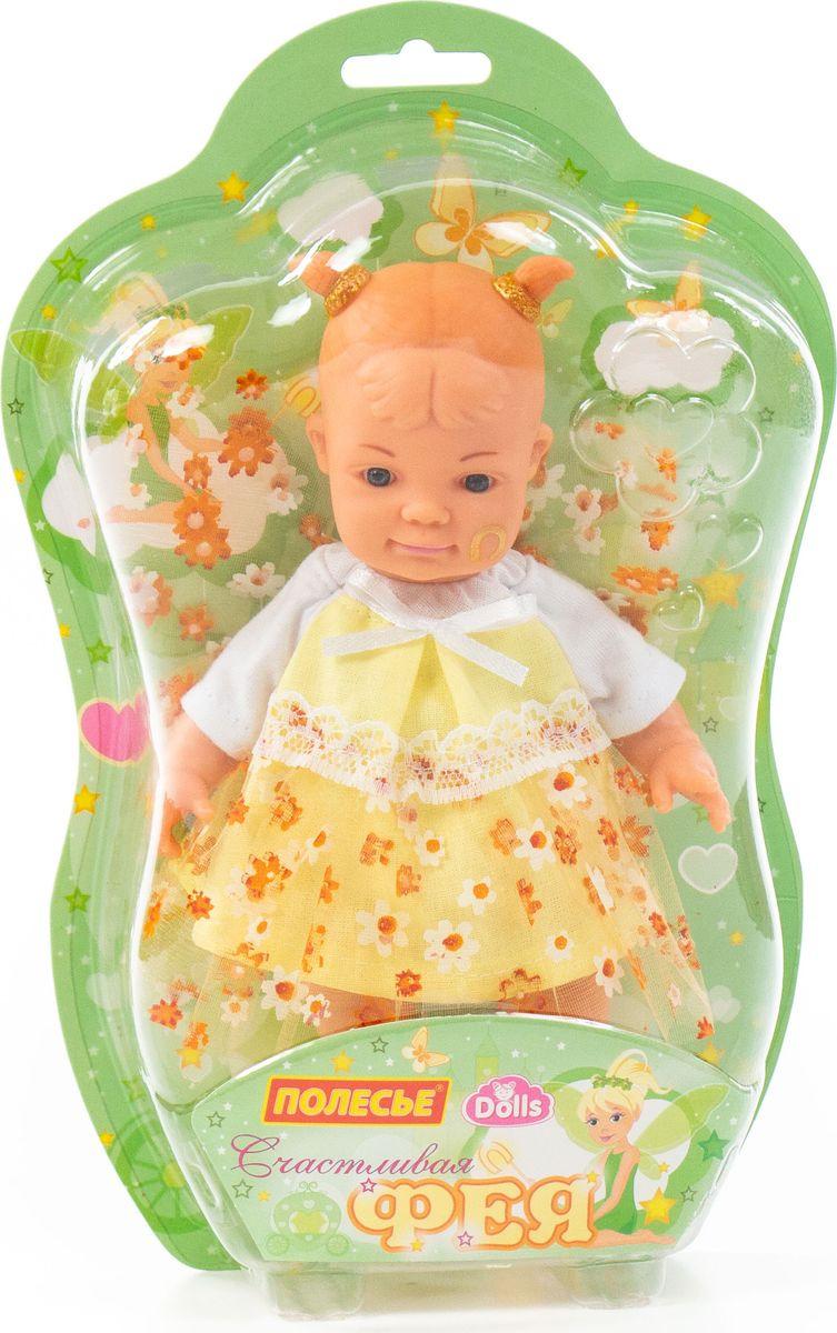 Кукла Полесье Счастливая Фея, 77202, 19 см тереза като интерьерная кукла сказочная фея техники и пошаговые описания