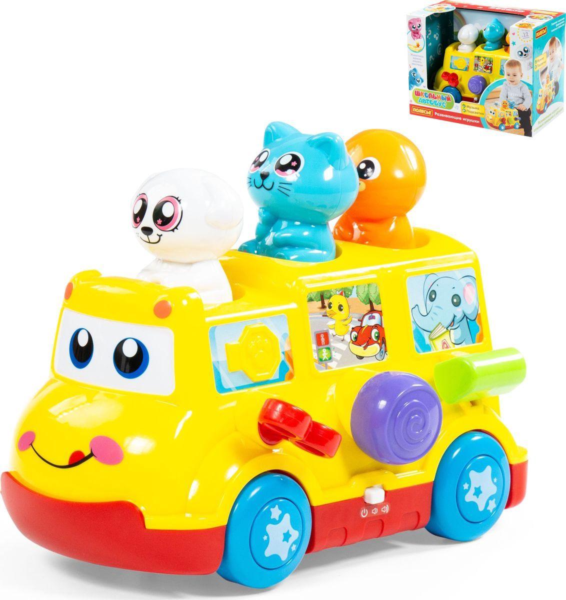 Развивающая игрушка Полесье Школьный автобус, 77080 игрушка полесье корабль чайка 36964