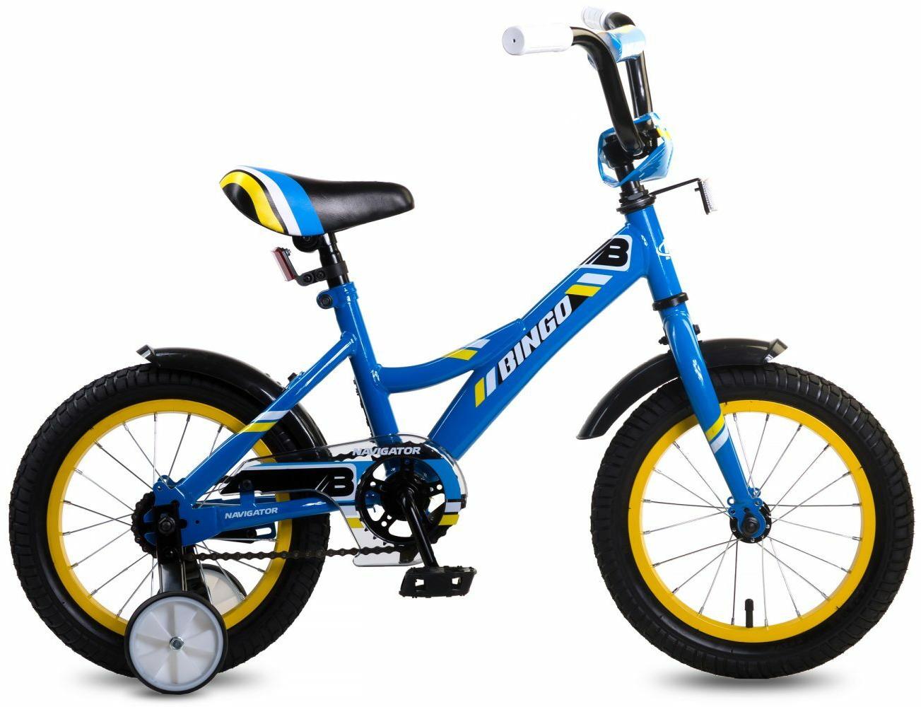 Велосипед детский Navigator Bingo, ВМ14190, разноцветный, колесо 14