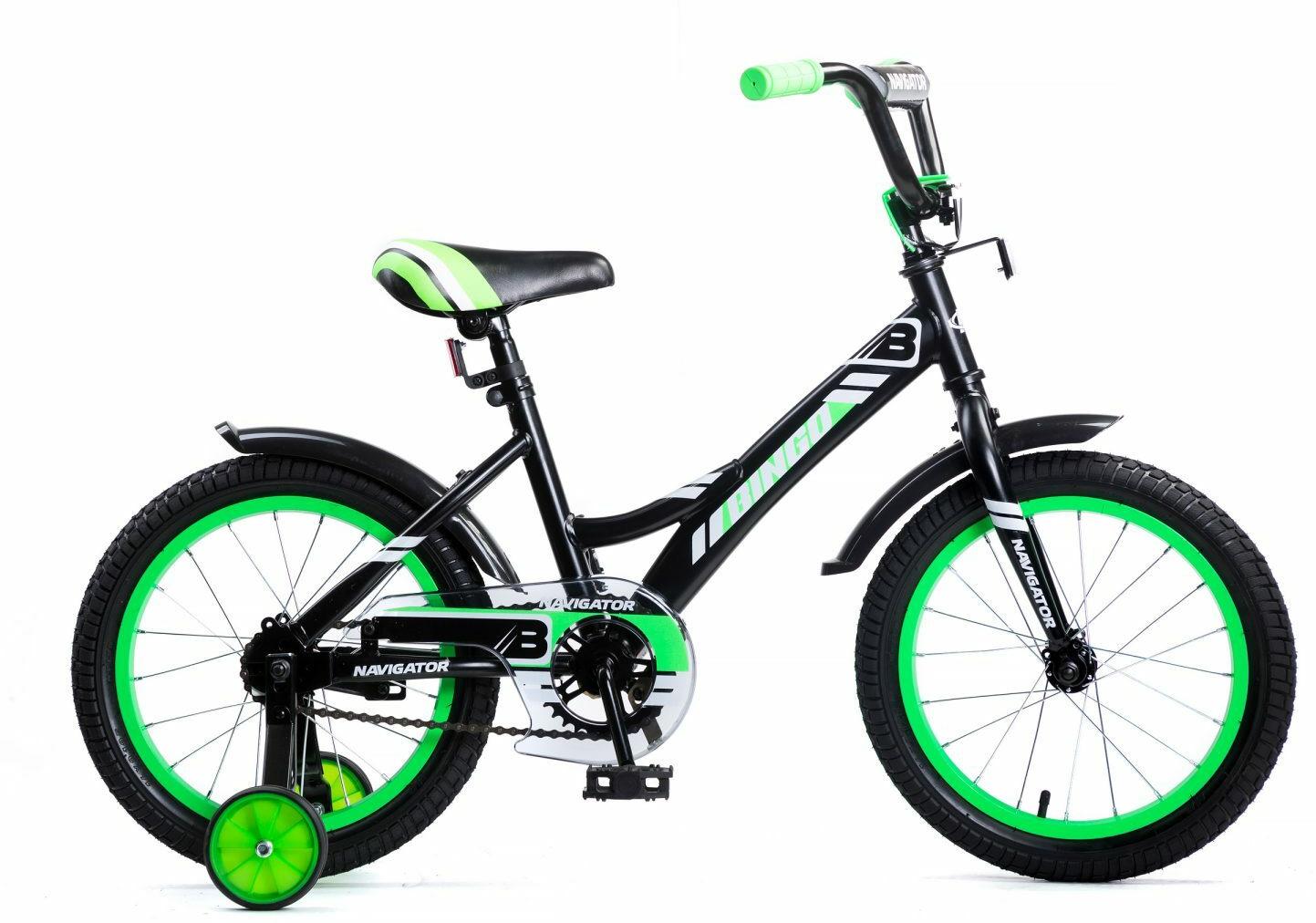 Велосипед детский Navigator Bingo, ВМ16137, разноцветный, колесо 16