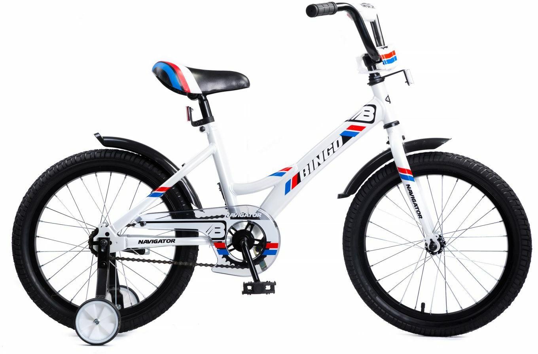Велосипед детский Navigator Bingo, ВМ18101, разноцветный, колесо 18
