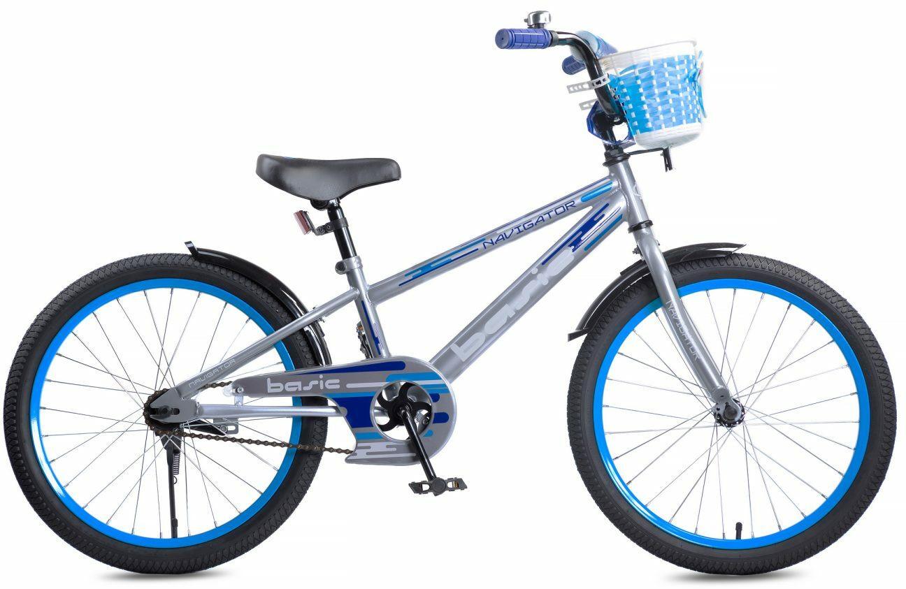 Велосипед детский Navigator Basic, ВН20184, синий, серый, колесо 20