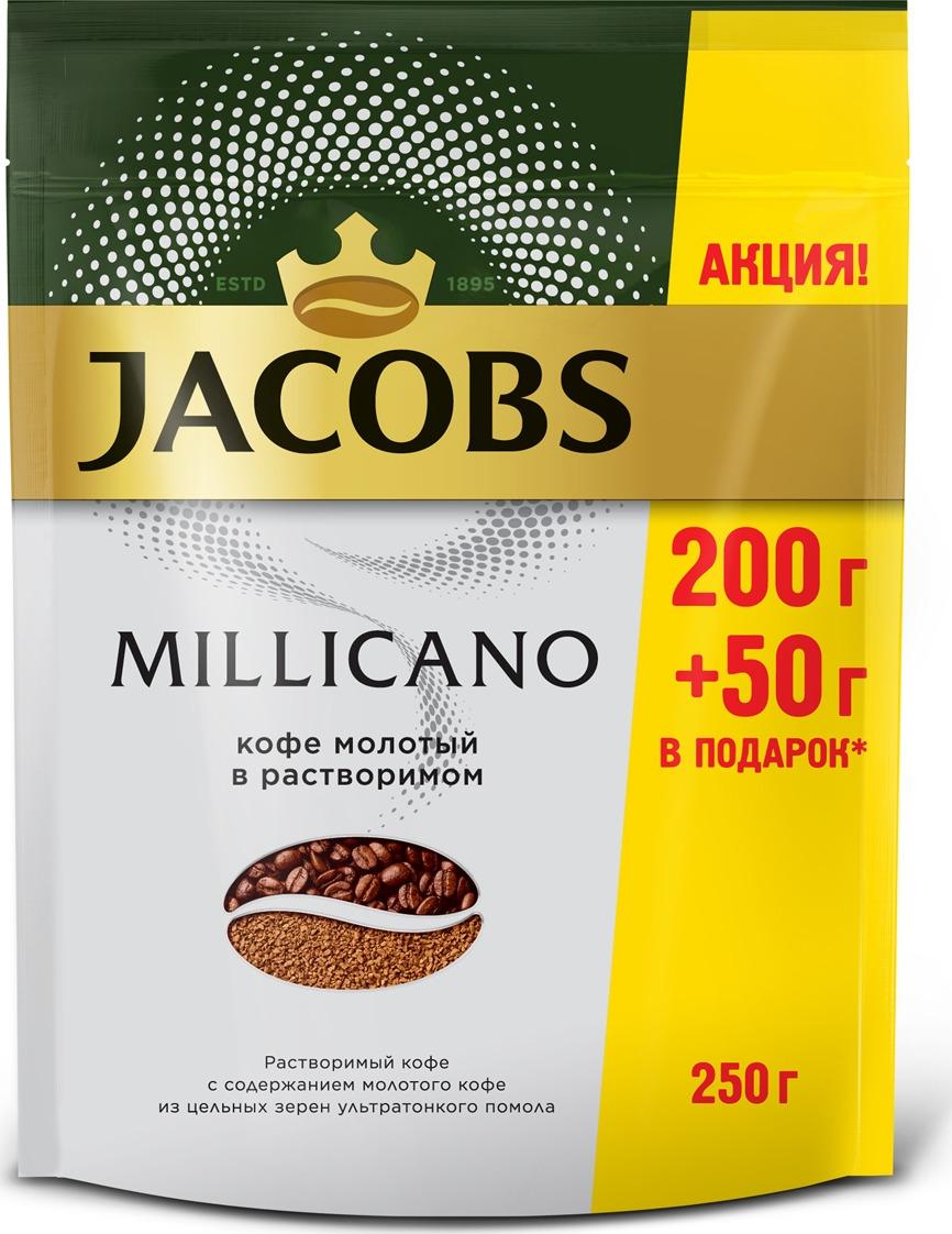 Кофе молотый в растворимом Jacobs Millicano, 250 г кофе молотый в растворимом jacobs millicano 250 г