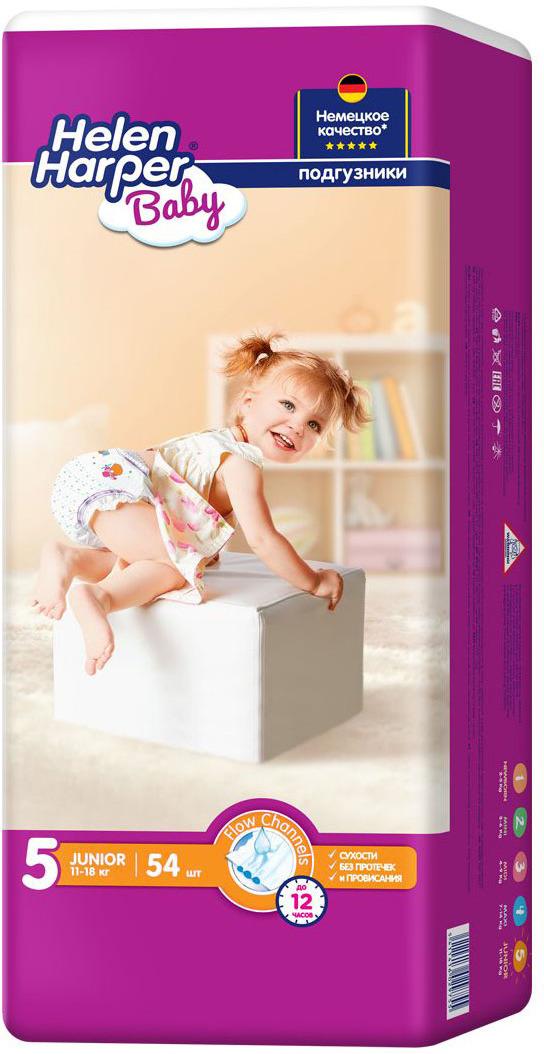 Helen Harper Подгузники Baby 11-18 кг (размер 5) 54 шт
