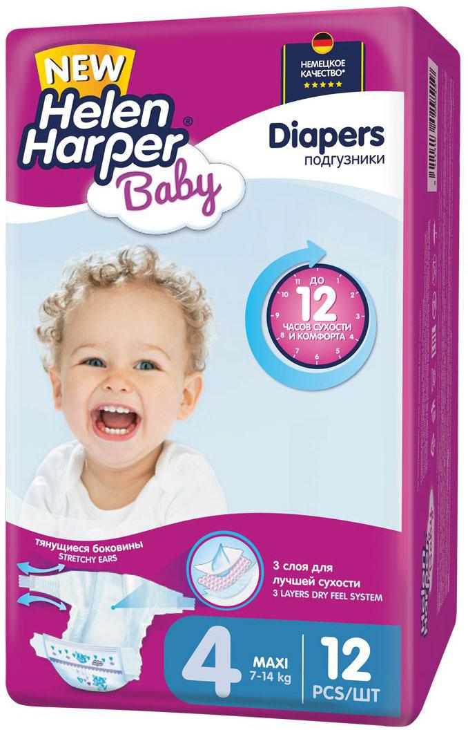 Helen Harper Подгузники Baby 7-14 кг (размер 4) 12 шт подгузники helen harper baby newborn 2 5 кг 24шт
