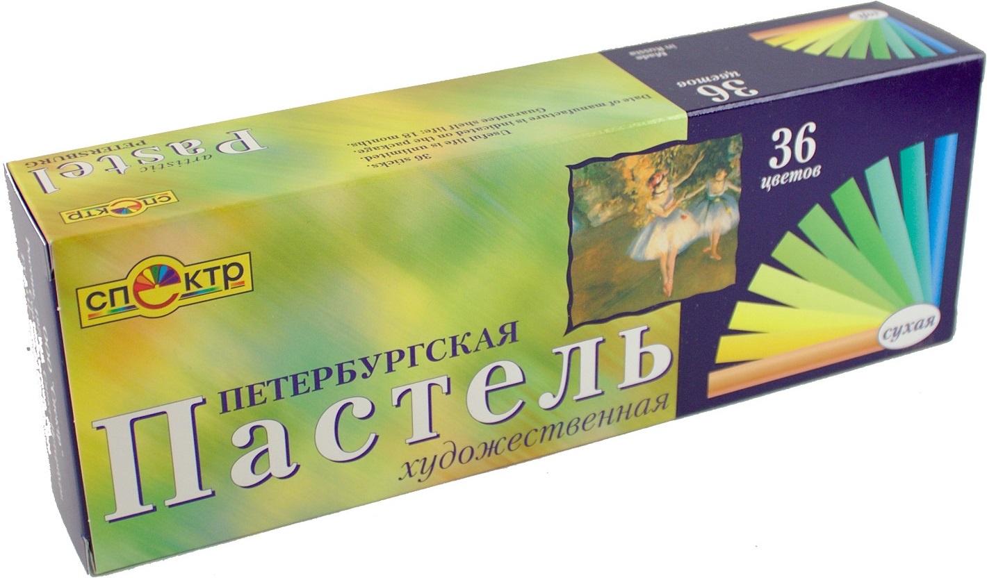 """Пастель Спектр художественная """"Петербургская"""" сухая 36 цветов, разноцветный"""