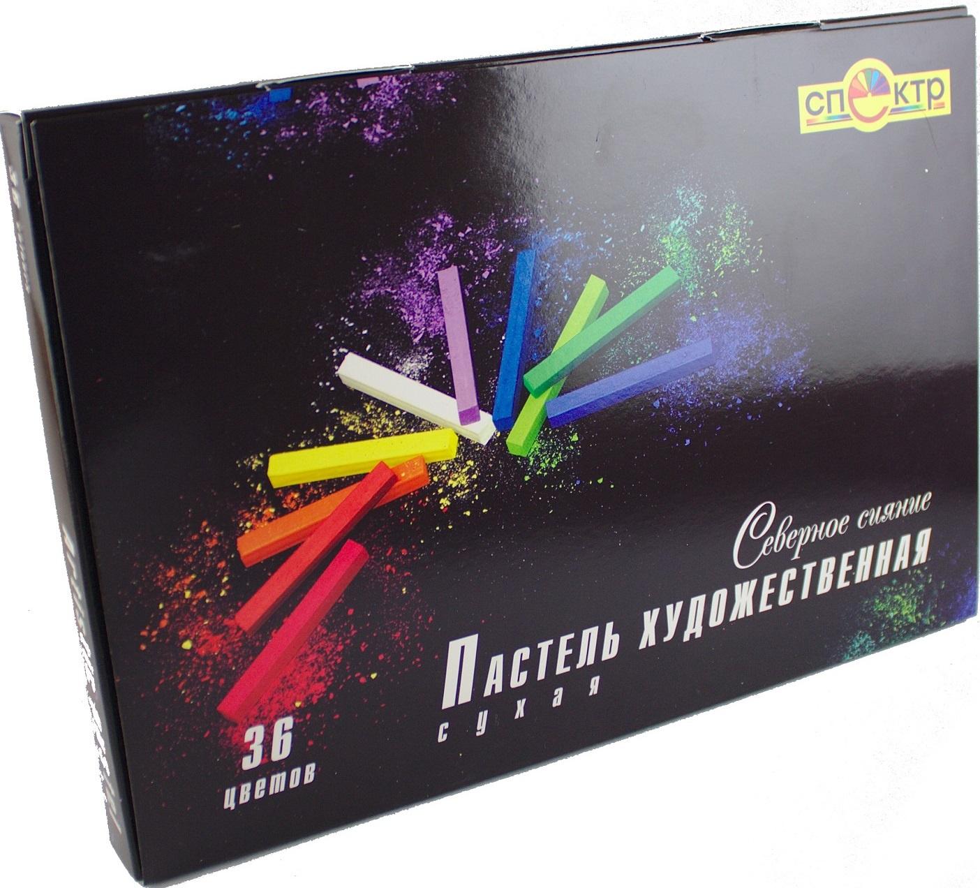 """Пастель Спектр художественная """"Северное сияние"""" сухая 36 цветов, разноцветный"""