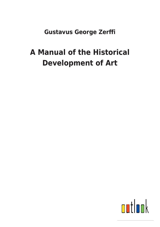 Фото - Gustavus George Zerffi A Manual of the Historical Development of Art george biddlecombe the art of rigging
