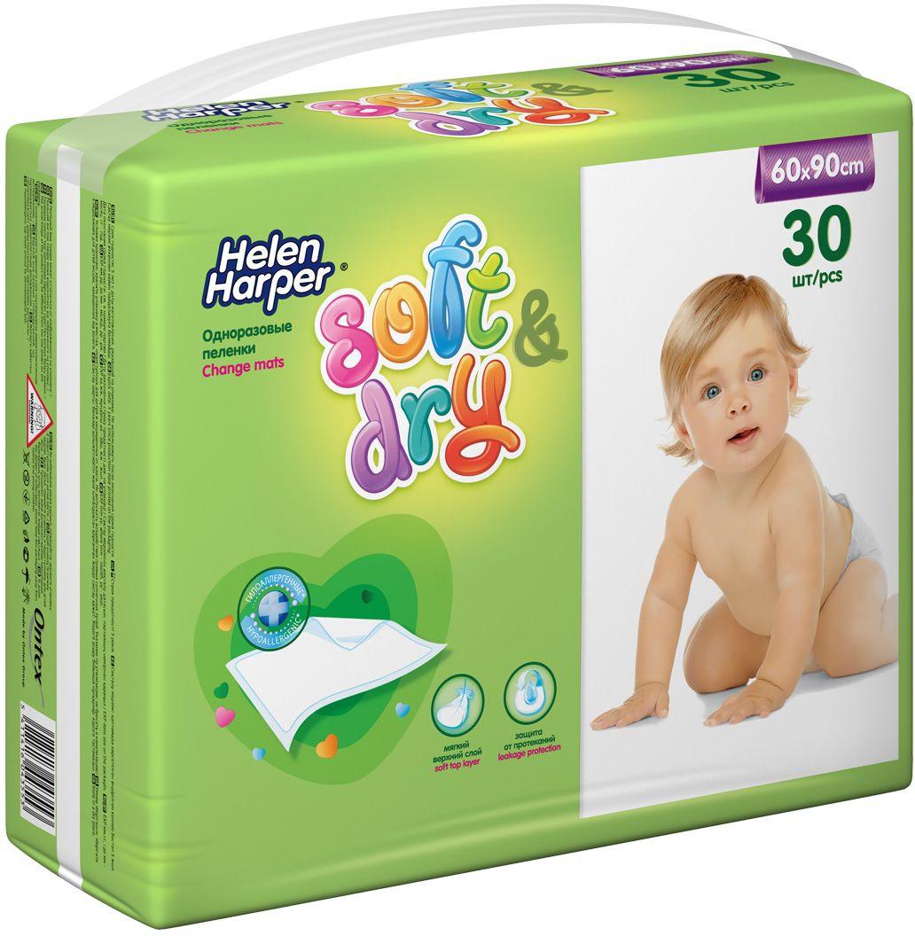Пеленки одноразовые Helen Harper Soft&Dry 90х60 см, 30 шт