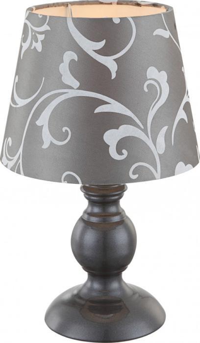 купить Настольный светильник Настольный светильник 21693, E14, 40 Вт по цене 2080 рублей