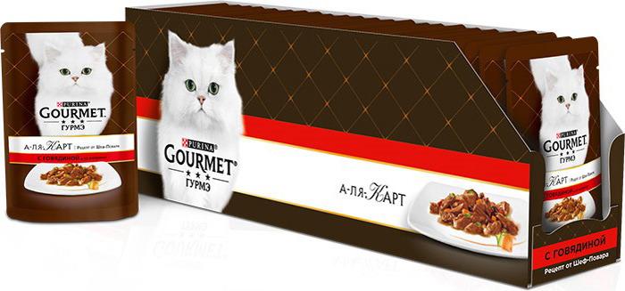 Фото - Консервы Gourmet A la Carte, для взрослых кошек, с говядиной a la Jardiniere, с морковью, томатом и цуккини, 85 г, 24 шт консервы gourmet a la carte для взрослых кошек c лососем a la florentine шпинатом цукини и зеленой фасолью 85 г