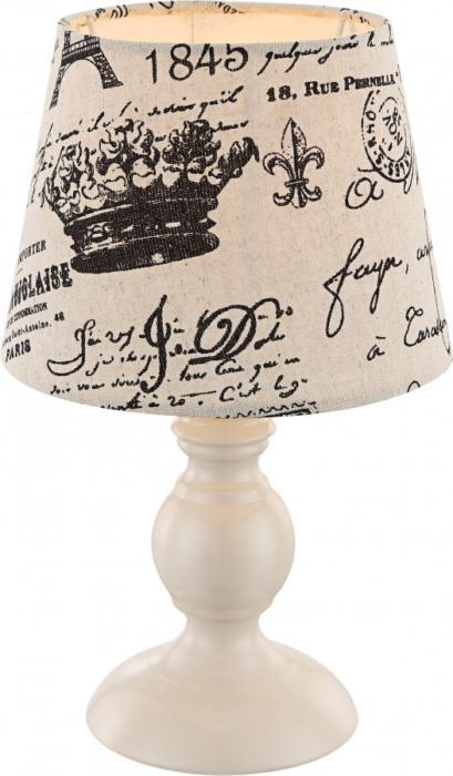 купить Настольный светильник Настольный светильник 21692, E14, 40 Вт по цене 2080 рублей